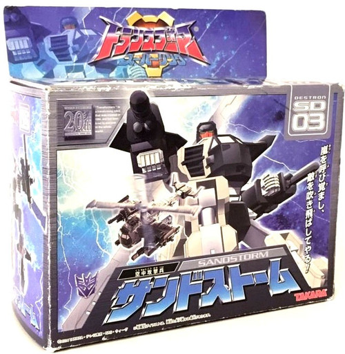 Transformers Japanese Energon Deluxe Sand Storm Deluxe Action Figure SD-03