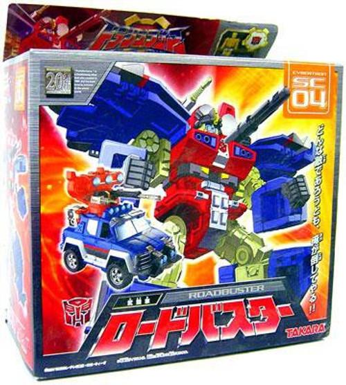 Transformers Japanese Energon Mega Ironhide Mega Action Figure SC-04 [Road Buster]