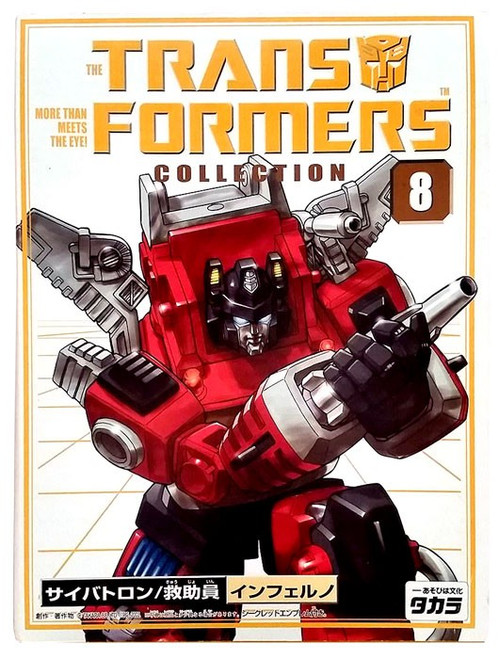 Transformers Japanese Collector's Series Inferno Action Figure #8