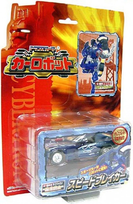Transformers Japanese Robo Power Activators Sideburn Action Figure C-004
