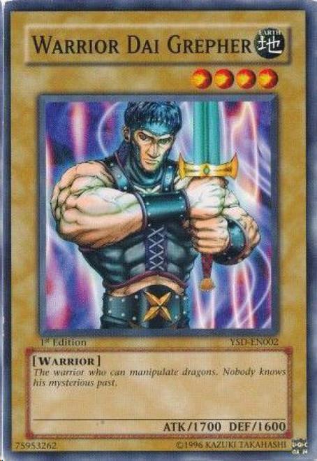 YuGiOh GX Trading Card Game 2006 Starter Deck Common Warrior Dai Grepher YSD-EN002