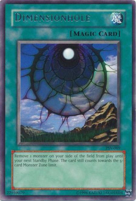 YuGiOh Pharaoh's Servant Rare Dimensionhole PSV-069