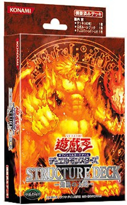 YuGiOh Trading Card Game Blaze of Destruction Structure Deck [Japanese]