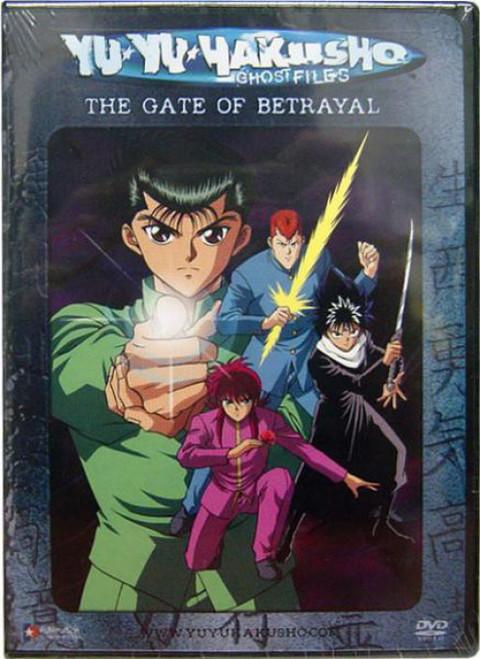 Yu Yu Hakusho The Spirit Detective The Gate of Betrayal DVD #04 [Uncut]