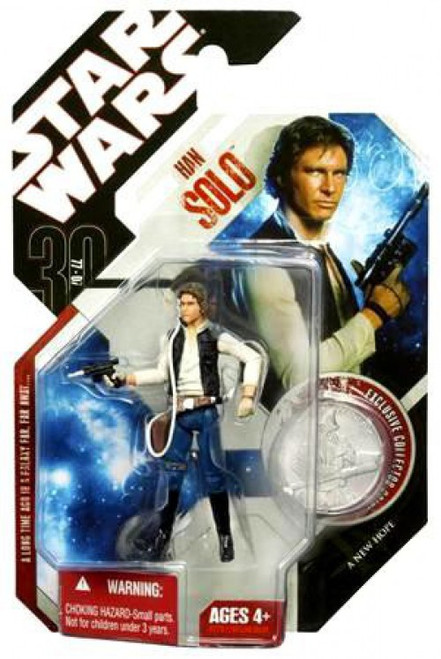 Star Wars A New Hope 2007 30th Anniversary Wave 2 Han Solo Action Figure #11 [Gunner's Station]