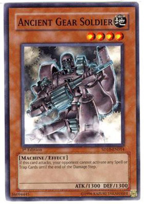 YuGiOh GX Trading Card Game Structure Deck: Machine Re-Volt Common Ancient Gear Soldier SD10-EN014