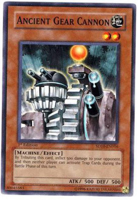 YuGiOh GX Trading Card Game Structure Deck: Machine Re-Volt Common Ancient Gear Cannon SD10-EN016