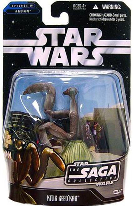 Star Wars A New Hope 2006 Saga Collection Kitik Keed'kak Action Figure #71