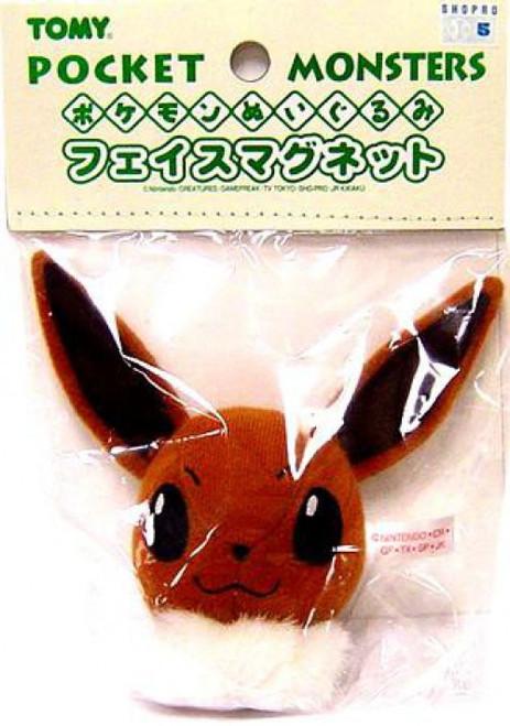Pokemon Pocket Monsters Eevee 2-Inch Plush Magnet