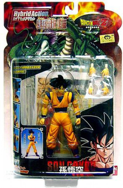 Dragon Ball Z Hybrid Son Goku Action Figure