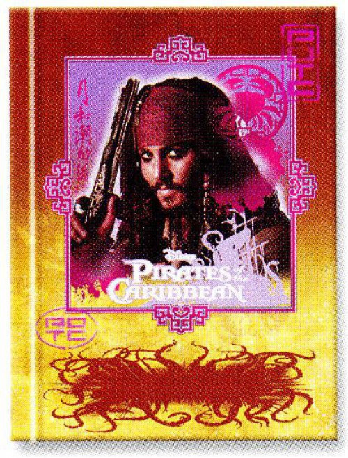 Pirates of the Caribbean Personalized Diary Journal [Captain Jack Sparrow]