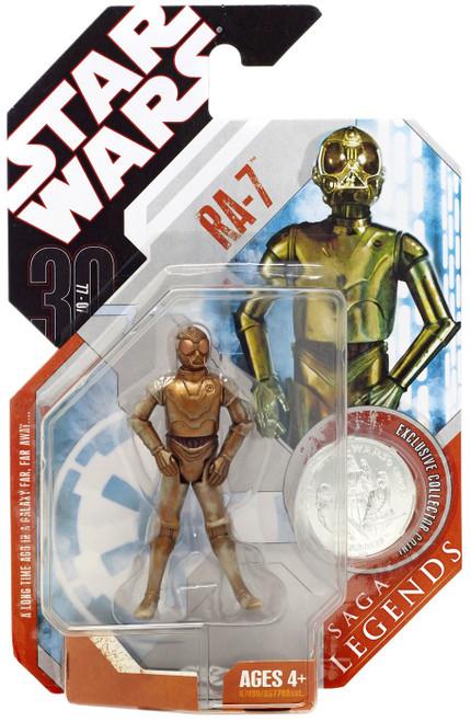 Star Wars A New Hope 2007 Saga Legends (30th Anniversary) RA-7 Action Figure #28