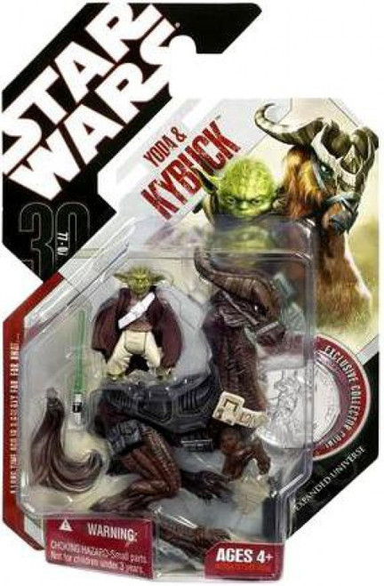 Star Wars Expanded Universe 30th Anniversary 2007 Wave 5 Yoda & Kybuck Action Figure 2-Pack #32