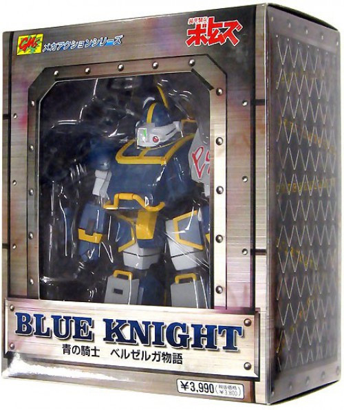 Votoms Sunrise Blue Knight Berserker Action Figure [Berserga]
