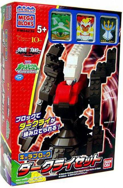 Pokemon Japanese Darkrai Deluxe Figure Set