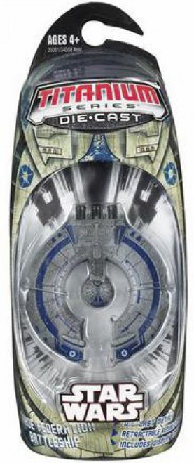 Star Wars Expanded Universe Titanium Series 2006 Trade Federation Droid Battleship Diecast Vehicle