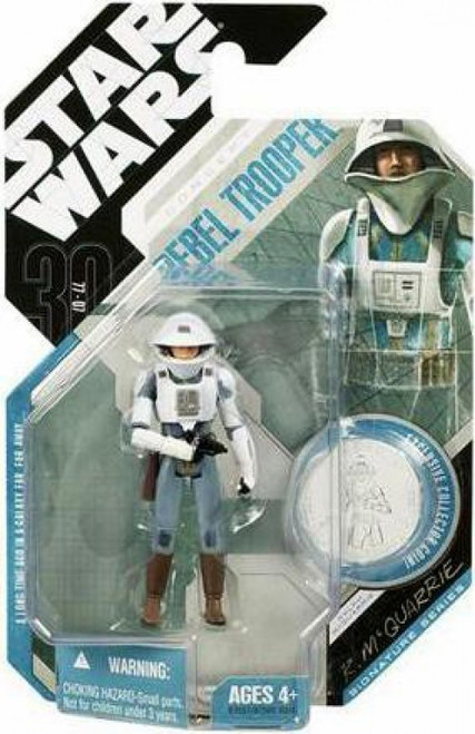 Star Wars Expanded Universe 30th Anniversary 2007 Wave 9 Rebel Trooper Action Figure #60 [McQuarrie Concept]