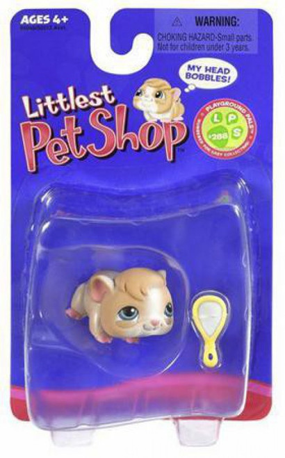 Littlest Pet Shop Guinea Pig Figure #288 [With Mirror]