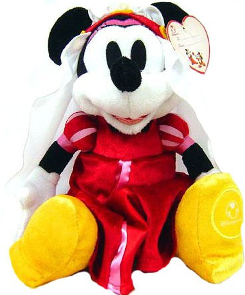 Disney 2008 Valentine's Day Minnie Mouse Exclusive 8-Inch Plush