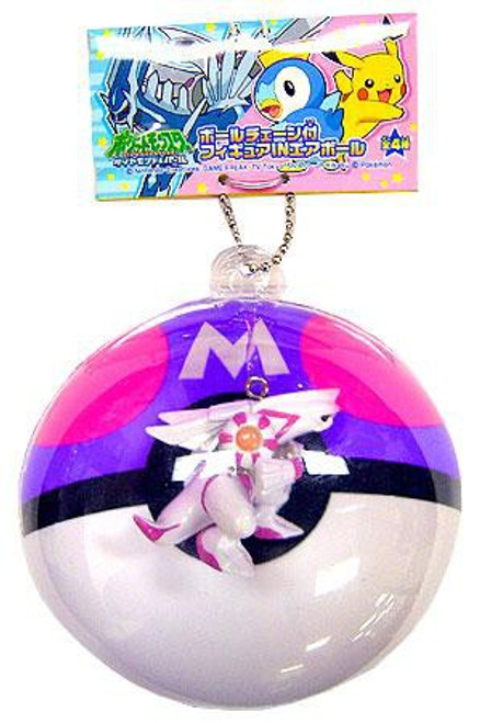Pokemon Inflated Pokeball Keychains Palkia in MasterBall PVC Figure
