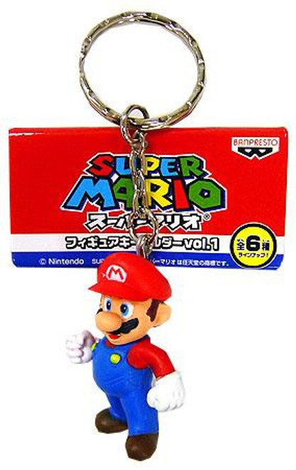 Super Atomic Fun Team PVC Volume 1 Mario Keychain