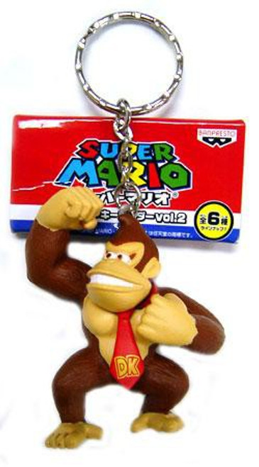 Super Atomic Fun Team PVC Volume 2 Donkey Kong Keychain