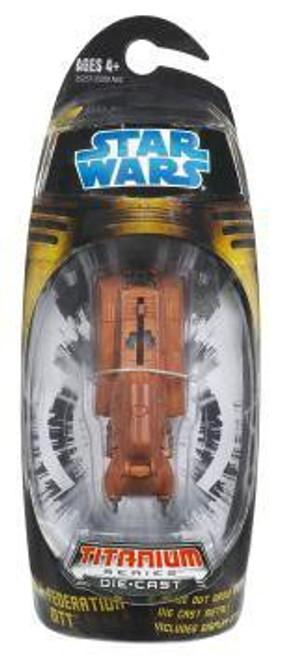 Star Wars Phantom Menace Titanium Series 2008 Trade Federation MTT Diecast Vehicle