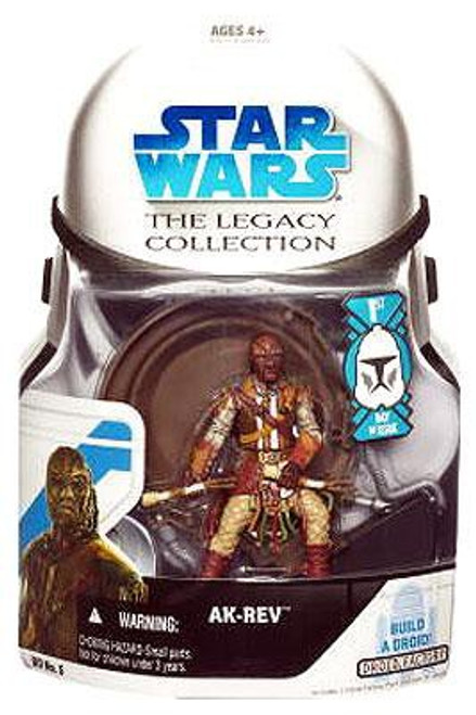 Star Wars Return of the Jedi 2008 Legacy Collection Droid Factory Ak-Rev Action Figure BD05 [First Day of Issue]