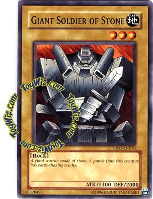 YuGiOh Retro Pack Common Giant Soldier of Stone RP01-EN010