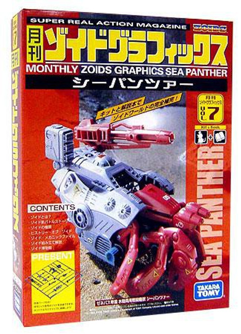 Zoids Monthly Zoinds Graphics Sea Panther Model Kit Volume 7