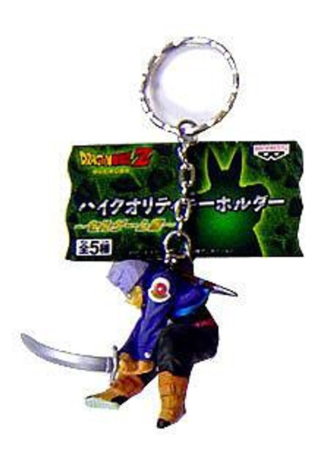 Dragon Ball Z Cell Saga Future Trunks Keychain