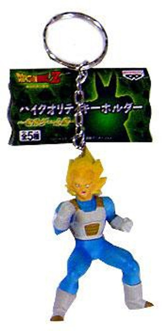 Dragon Ball Z Cell Saga Super Saiyan Vegeta Keychain