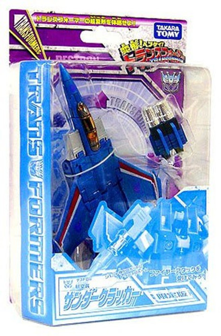 Transformers Japanese Classics Henkei Deluxe Thundercracker Exclusive Deluxe Action Figure Set
