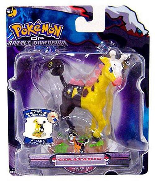 Pokemon Diamond & Pearl Battle Dimension Series 10 Girafarig Action Figure