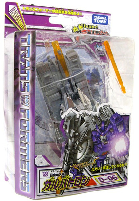 Transformers Japanese Classics Henkei Deluxe Galvatron Deluxe Action Figure Set D-06