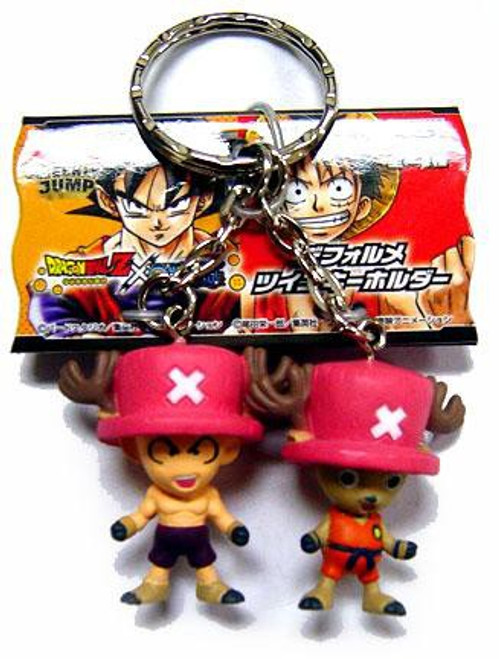 Dragon Ball Z One Piece Chopper & Krillin 1.5-Inch PVC Keychain