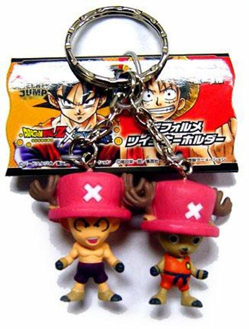 Dragon Ball Z One Piece Chopper & Krillin 1.5-Inch PVC Keychain