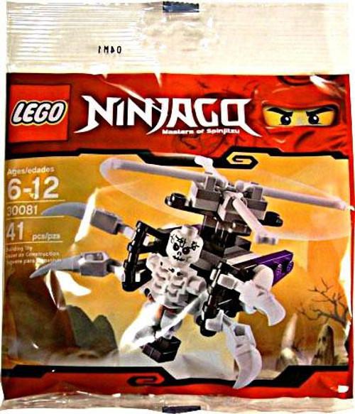 LEGO Ninjago Skeleton Chopper Exclusive Mini Set #30081 [Bagged]