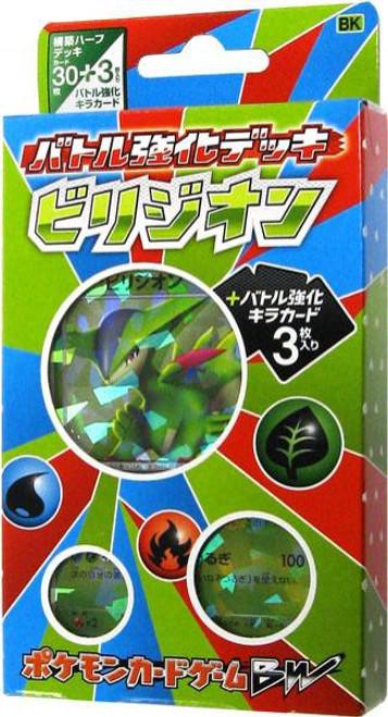 Nintendo Pokemon Trading Card Game Black & White Virizion Battle Deck [Japanese]