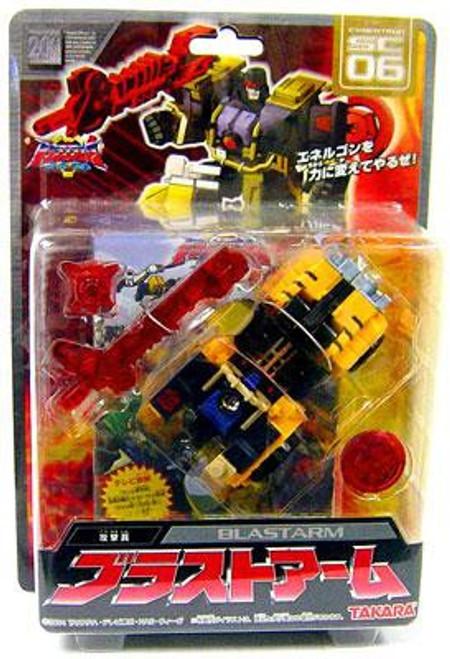 Transformers Japanese Energon Deluxe Blastarm Action Figure SC-06