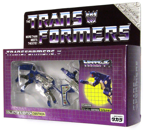Transformers Japanese Collector's Edition Destron Cobalt Sentry Cassettes Action Figure [Howlback & Garboil]