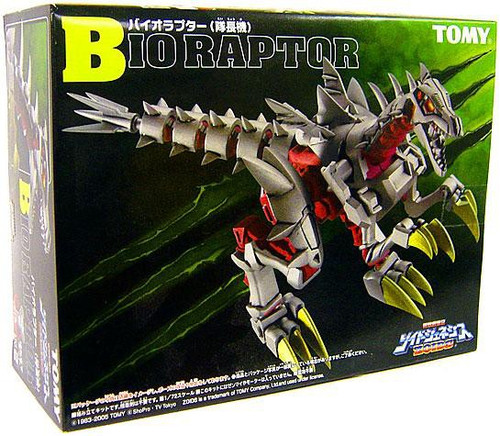 Zoids Genesis BioRaptor Model Kit