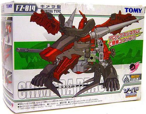 Zoids Fuzors Chimera Dragon FZ-014 Model Kit FZ-014