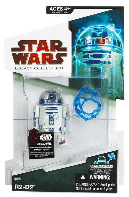 Star Wars A New Hope 2009 Legacy Collection Droid Factory R2-D2 Action Figure BD29 [Restraining Bolt & Jawa Stun Net]