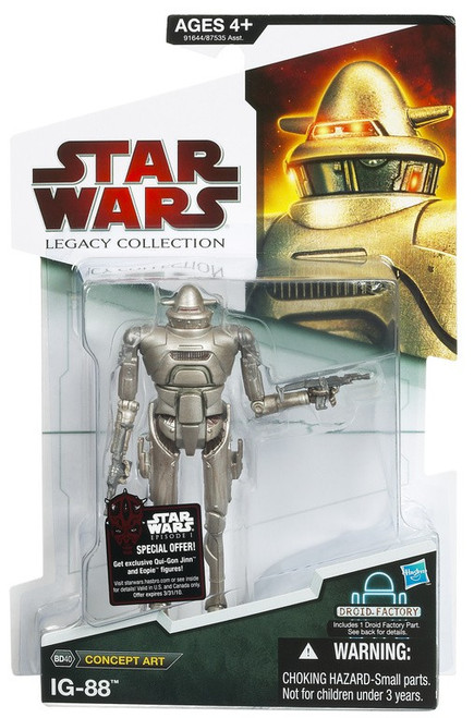Star Wars Expanded Universe 2009 Legacy Collection Droid Factory IG-88 Action Figure BD40 [Concept Art Series]