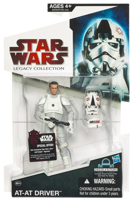 Star Wars The Empire Strikes Back 2009 Legacy Collection Droid Factory AT-AT Driver Action Figure BD49 [RANDOM Helmet Position]