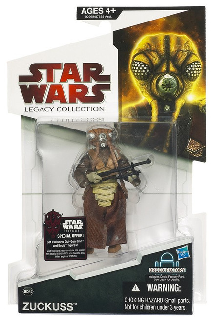 Star Wars The Empire Strikes Back 2009 Legacy Collection Droid Factory Zuckuss Action Figure BD52