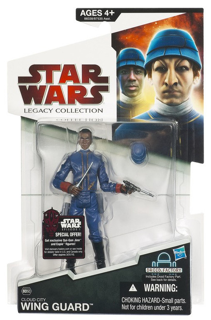 Star Wars The Clone Wars 2009 Legacy Collection Droid Factory Cloud City Wing Guard Action Figure BD50 [Dark Skin]