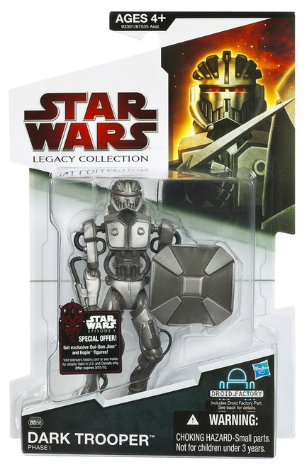 Star Wars 2009 Legacy Collection Droid Factory Dark Trooper Action Figure #56 [Phase I]