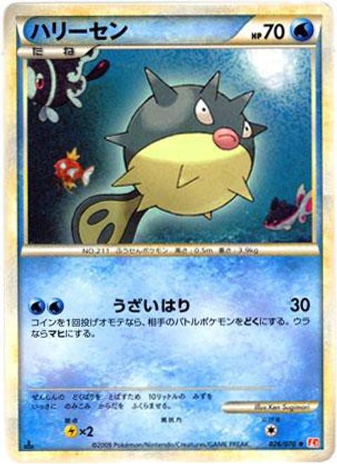 Pokemon HeartGold & Soulsilver HeartGold Uncommon Qwilfish #26 [Japanese]